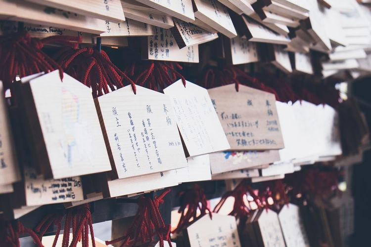 Full frame shot of prayer blocks
