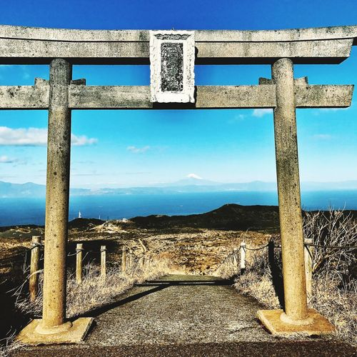 The gate in the top of the mountain. TORII Divine Gate Tokyo Mihara Mountain Mountain Miles Away
