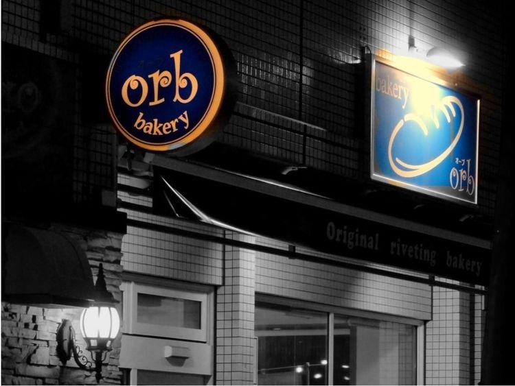 シュトーレンめっちゃ美味しい!(^-^)/いつもありがとうございます♩ Bread Bakery パン屋 Orb Bakery