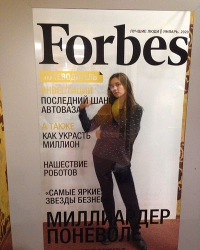 Forbes What's For Dinner? Magazine That's Me