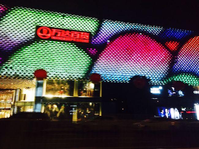 Shopping Hello World