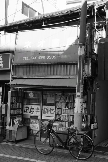 Black & White Monochrome Store Closing Down Sale Bookstore Streetphoto_bw Black And White Bicycle Built Structure Architecture Street