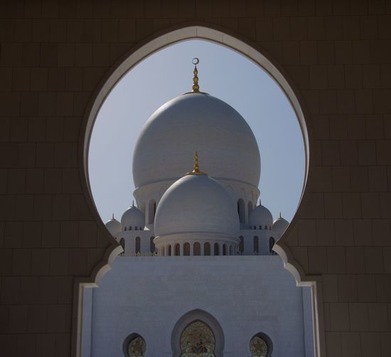 High Section Of Domed Structure Against Clear Sky