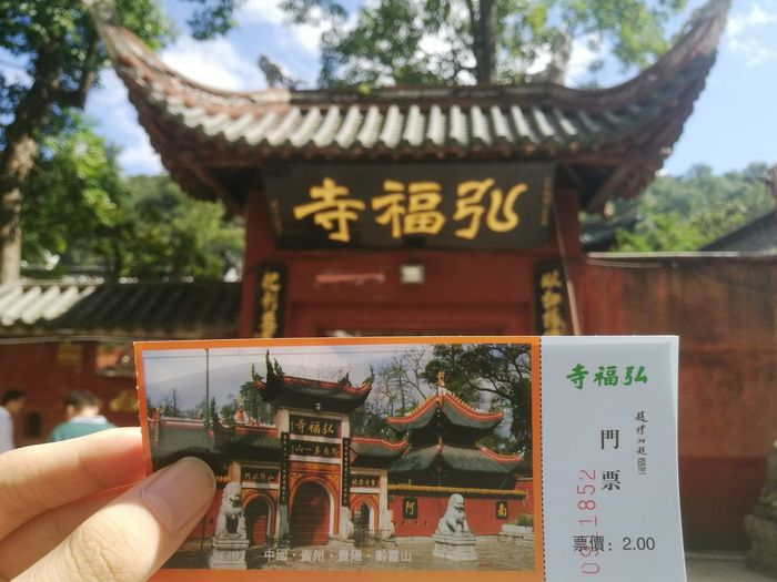 Hongfu Temple, a exquisite temple at Qianling Mountain. Travel Destinations Travel Guizhou Guiyang Tradition History Ancient Building Buildings Relaxing Taking Photos Travel