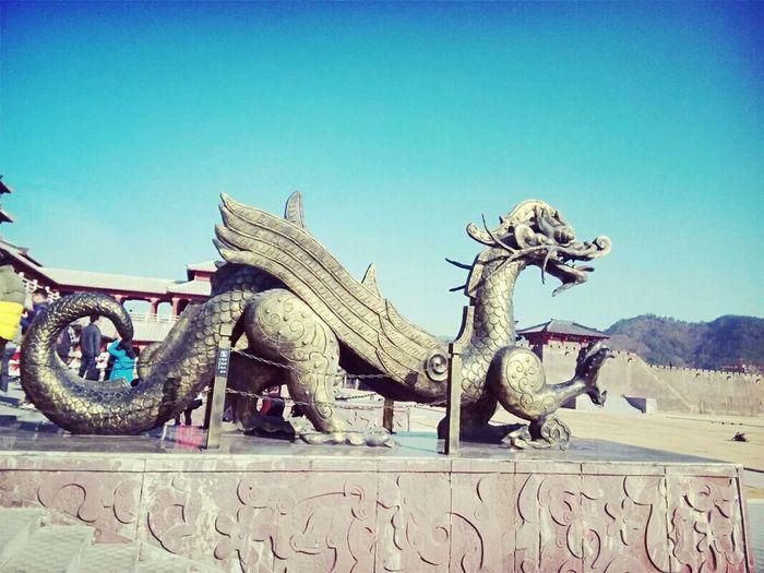 Mythical Animals Hengdian