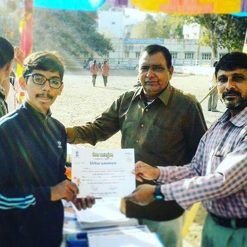Khelmahakhumbh Atletics Certificate 3 Prize