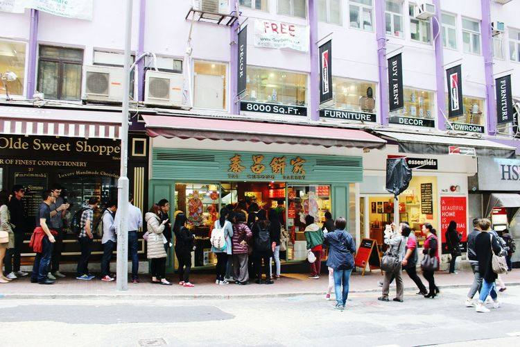 2015 Life In Hong Kong · Old Store Famous Hong Kong Walking Around Eye4photography  Central Urban Streetphotography Photooftheday