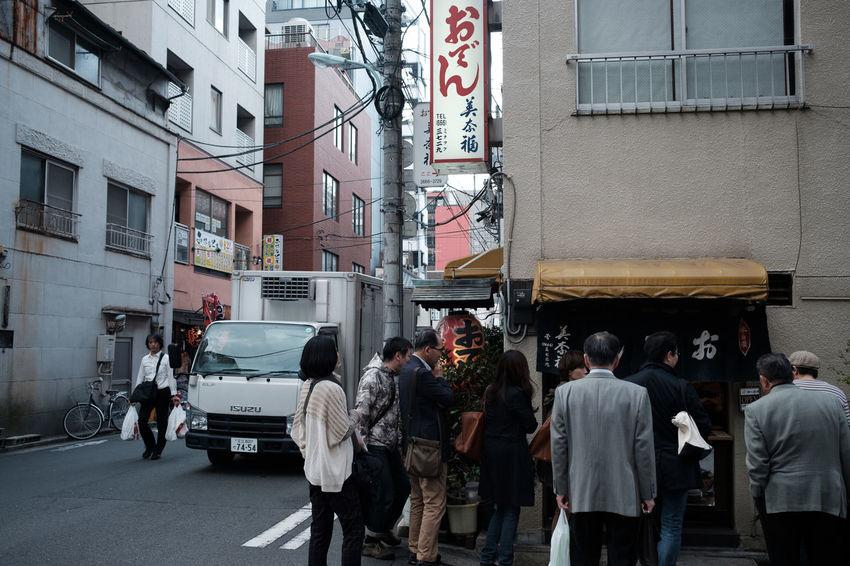 人形町/Ningyocho Cityscape Fujifilm FUJIFILM X-T2 Fujifilm_xseries Japan Japan Photography Ningyocho Street Street Photography Streetphotography Tokyo X-t2 人形町 おでん 店 Retail Store 東京