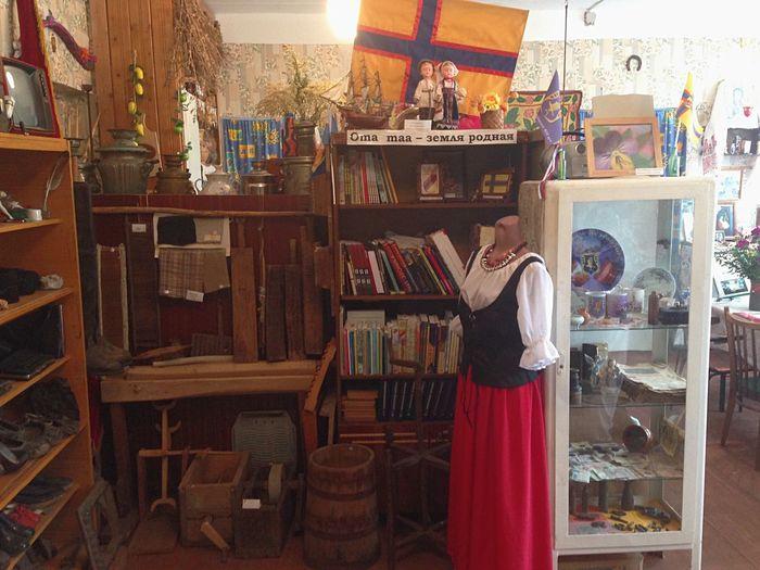 Ingria Inkeri Museum Legacy Old Things