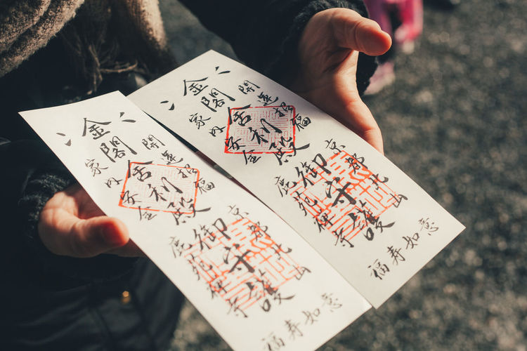 Giappone Japan Japanese Traditional Japanese Culture Japanese Style Japanese Temple Pray Spirituality Auspicious Cultura Giapponese Kyoto Letter Lettera Preghiera Spiritualità Stile Giapponese Templi Giapponesi Tradizioni Giapponesi