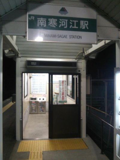 誰も迎いに来てくれないので、南寒河江駅から汽車に乗って帰ります