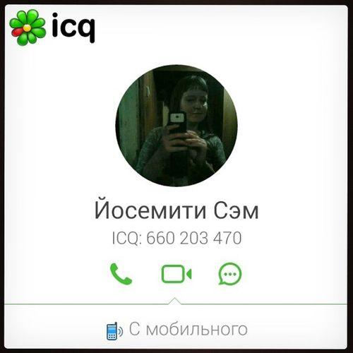 Я готов к чату в Icq icq.com/660203470