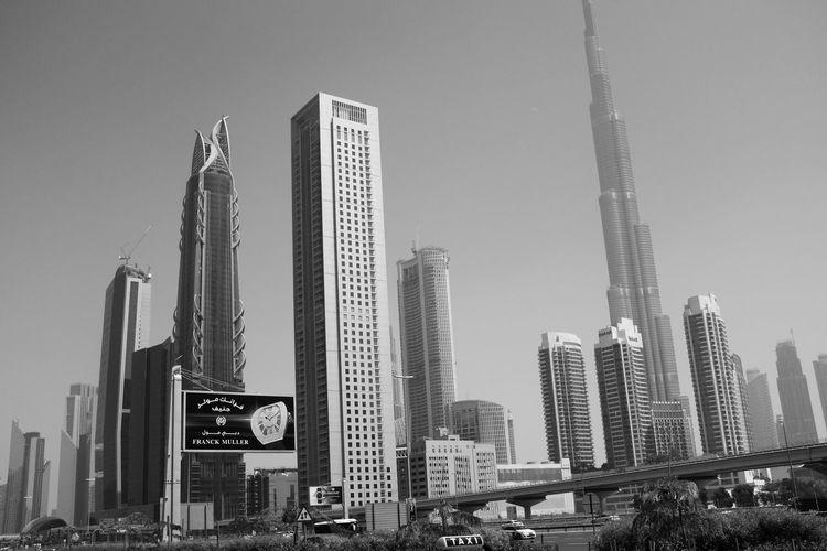 Dubai skyline,