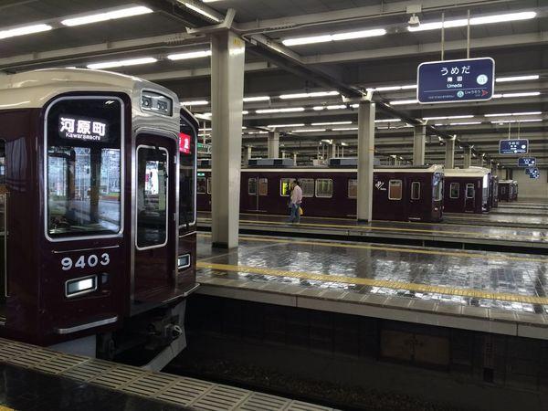 阪急梅田駅🚃 鉄道