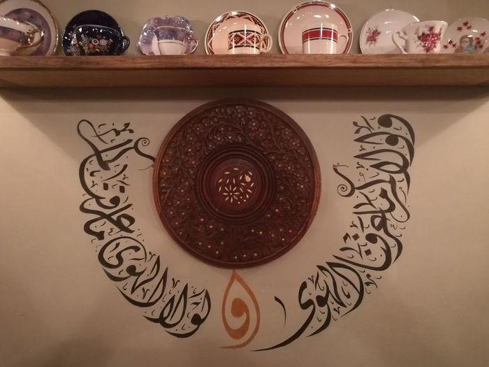 Art Arab Art Middle East Style Jordan Middle East Cup Of Coffee Cups Of Tea Always Be Cozy Huawei P9 Leica