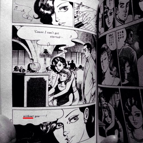 Manga Gekiga ToshihikoYahagi 矢作俊彦 Bobhope 🎶 BillieHoliday - I Can't Get Started