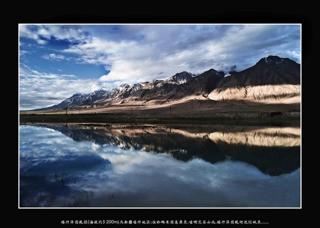 Morning glory Tashkurghan Kashgar XinJiang The Western Of China Karakorum Mountain Dawn Swamp Reflecting Monment Rock
