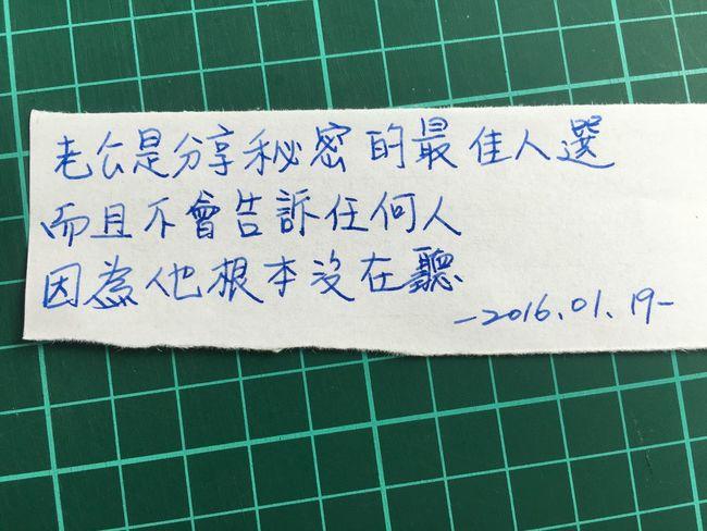 前鎮區 墨水 文具 中文 一月 鋼筆 高雄 臺灣 Kaohsiung Taiwanese Taiwan January Lamy