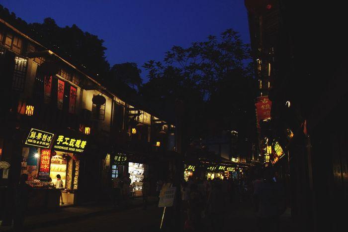 Ciqikou ,Chongqing,China.磁器口的夜色,热闹但不喧闹。
