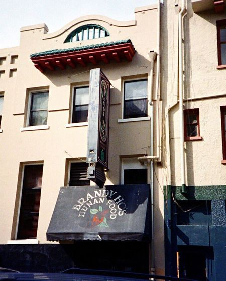 Building Exterior Architecture No People Leica M6 F2/400 Street Light Film Chinatown Koduckgirl Brandy Hos Restaurant