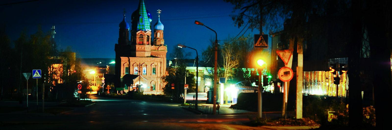 Cityscapes Streetphoto Summer Krasnoyfimsk Ural My City City Lights Hello World