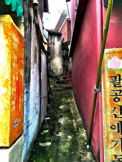 韓国 Korea Koreatown の 裏路地 Back-alley シリーズ02。韓国の テジョン には、寺の出張所のようなものがある路地が時折ある。韓国の仏教の読経は、歌を歌っているみたいでリズミカルで面白い。 EyeEm Korea Streetphotography テジョン 寺 Temple