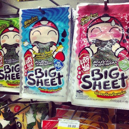 no tak Bigsheet BIG Sheet 7Eleven  krabi krabitown thailand travel traveling TagsForLikes TFLers vacation visiting instatravel instago instagood