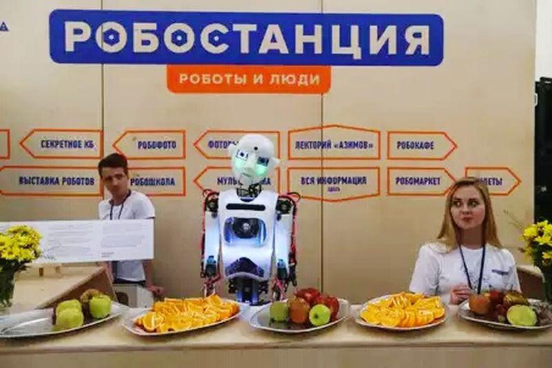 ВДНХ Москва Бал роботов 2015 Робостанция Taking Photos роботы Robot Eye4photography  EyeEm Best Shots EyeEm Gallery