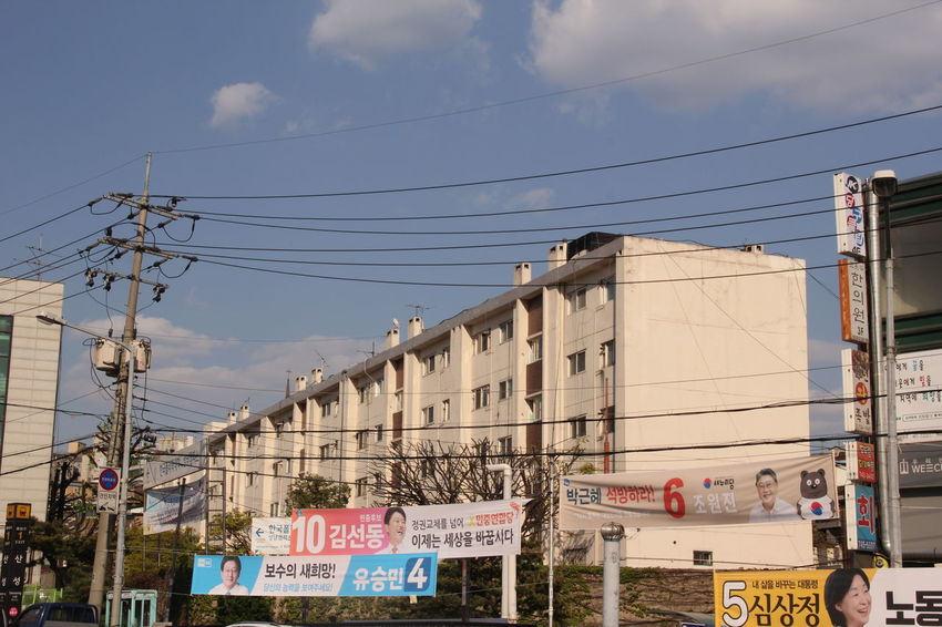 Apartment Architecture Cable Day Demolition Destruction No People Outdoors Residential Building Seongnam Text