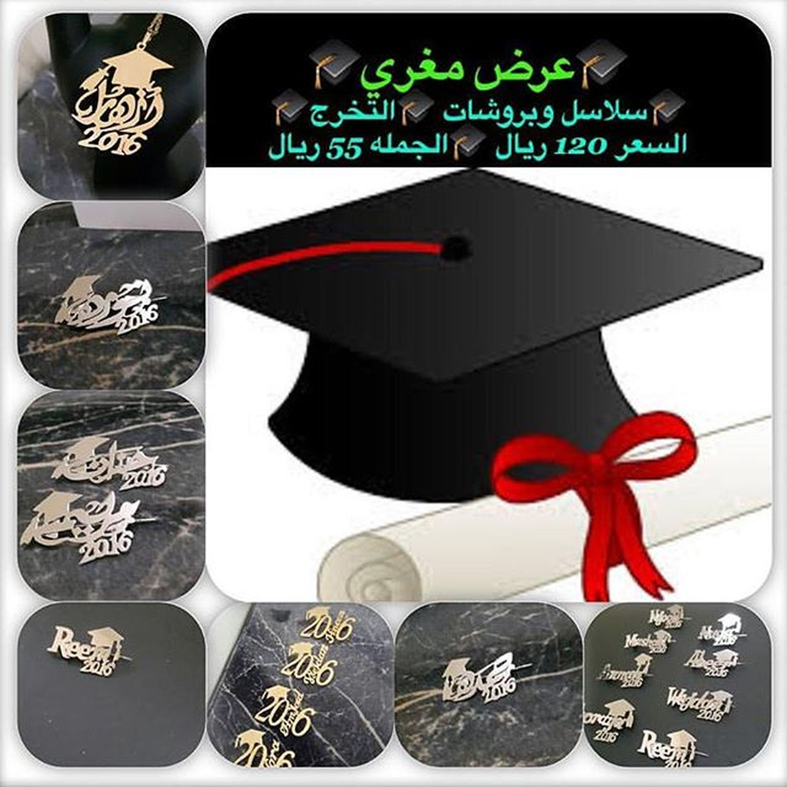 text, communication, western script, transfer print, number, sign, close-up, indoors, human representation, capital letter, non-western script, red, auto post production filter, guidance, symbol, art, information, art and craft, high angle view