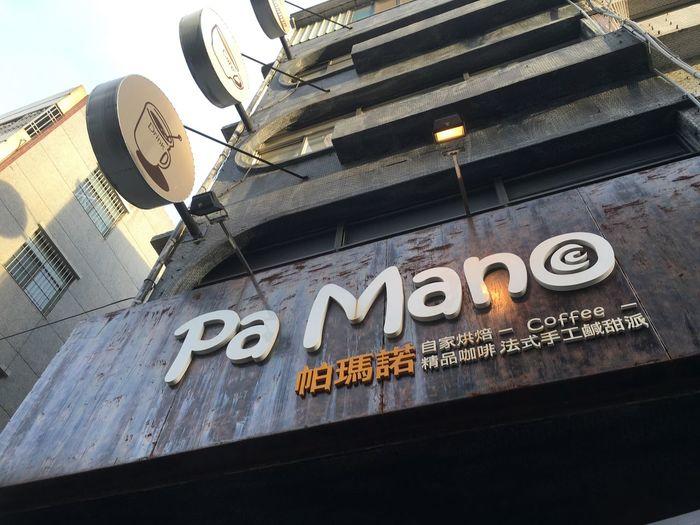 台湾 Kaohsiung Taiwan Taiwanese たかお 五月 May 高雄 臺灣 咖啡 咖啡廳