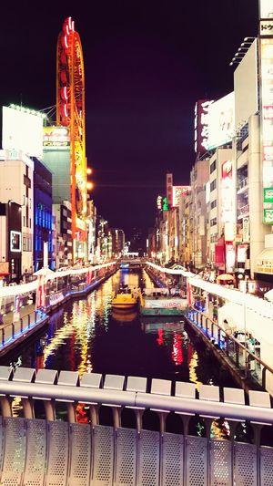 Osaka Japan! traveling People Watching Relaxing