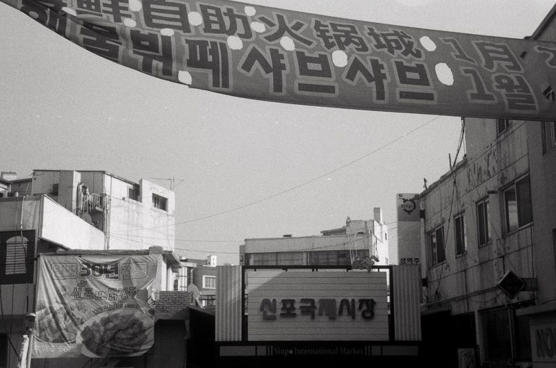 a market entrance Film Photography Monochrome Fomapan400 Contaxiia Architecture Building Exterior Built Structure City Day No People Building Low Angle View Sky Outdoors Sunlight Clear Sky Wall - Building Feature