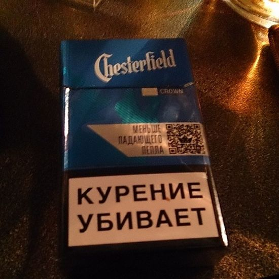 Chesterfield Killfish сцуко впарили