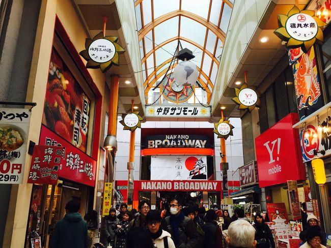 中野、初上陸。 おいしい定食とオタクなお時間。 ディープだった〜〜 Tokyo 東京 中野 First Eyeem Photo