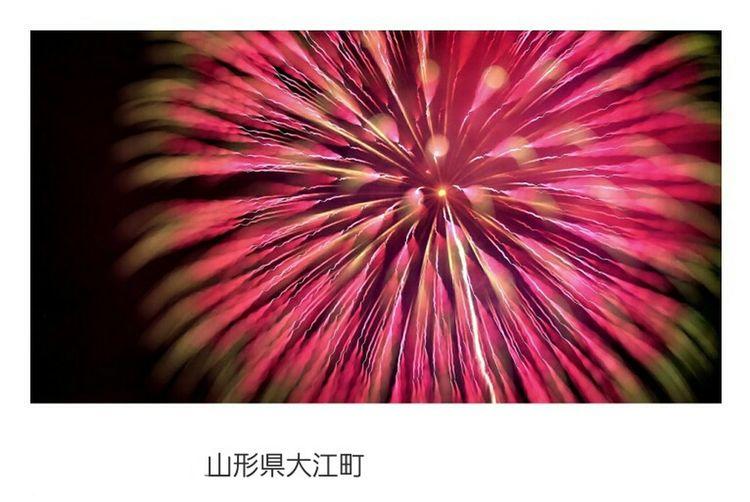 花火 Fireworks Watching Fireworks Night Nightphotography Sky_collection Light And Shadow YAMAGATA ピントずらし