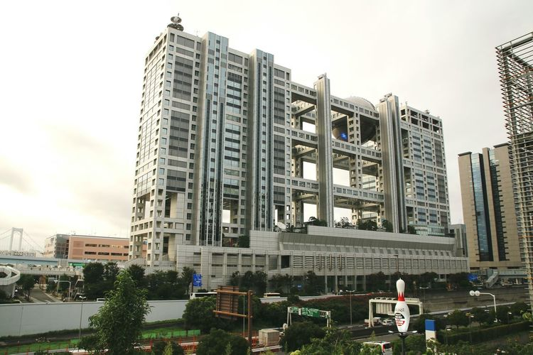 Modern skyscrapers against sky in city