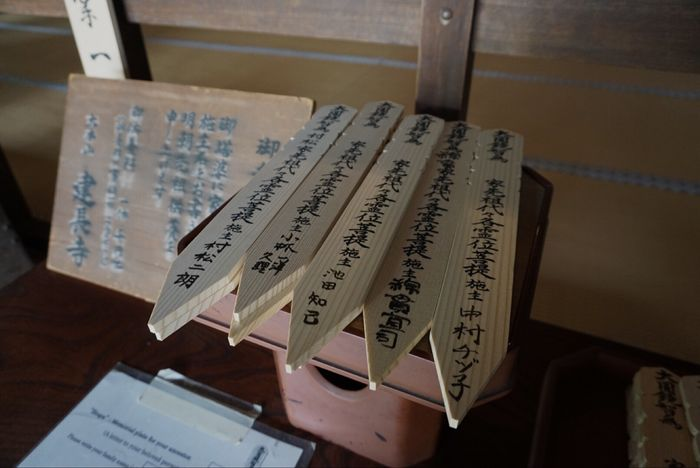 Indoors  Text Communication Table High Angle View Book Luck Paper No People Close-up Chance Day Japan