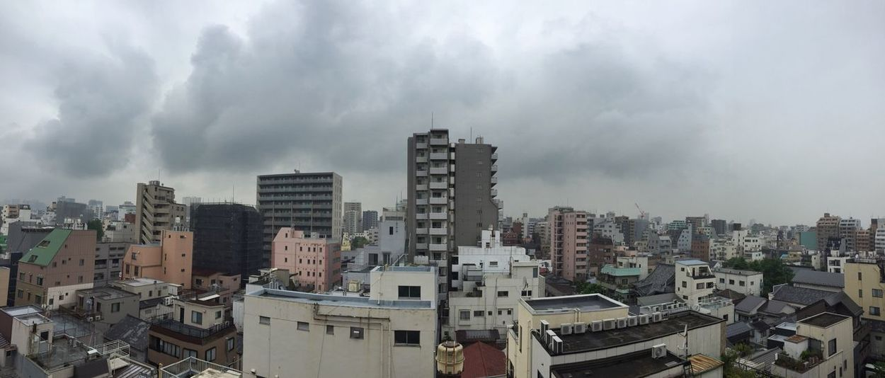 How's The Weather Today? View Rainy Season Cloudy Day Drizzling