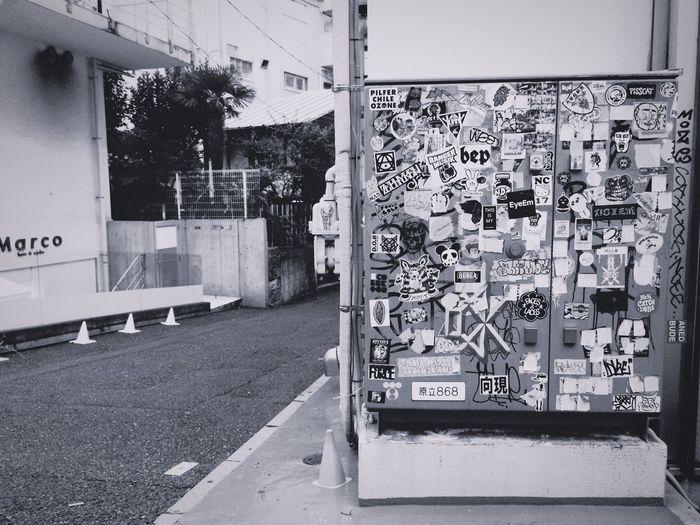 Sticker Streetphotography Streetphoto_bw Street Road Concrete Roaming Walking Around Blackandwhite Black And White