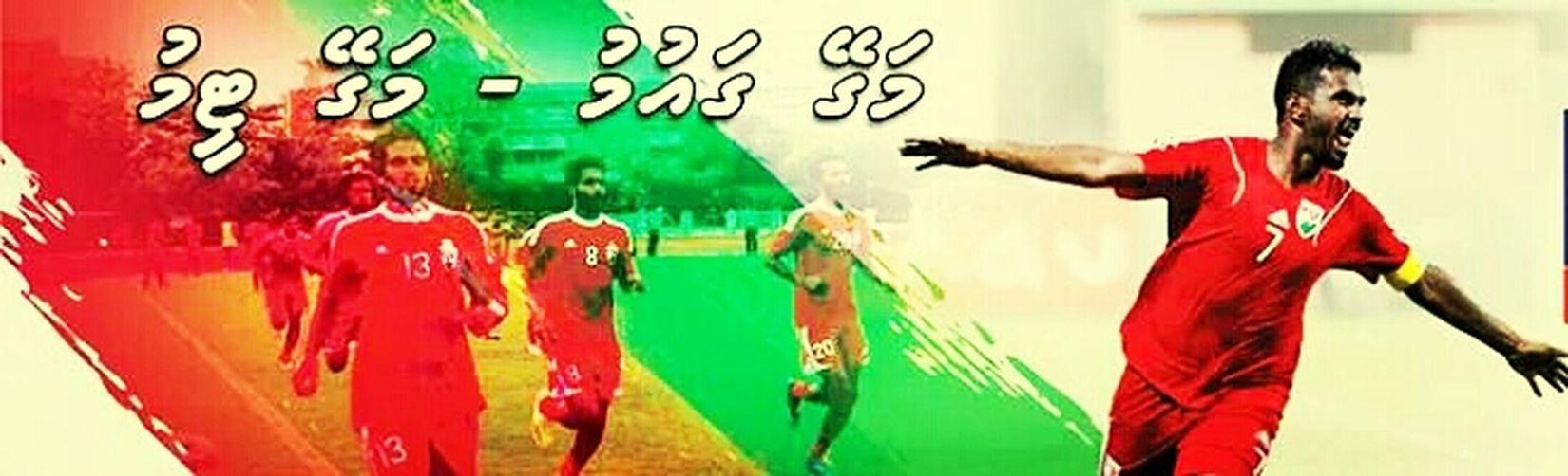 AFCChallengeCup2014 Maldives Yageen We Are Maldives