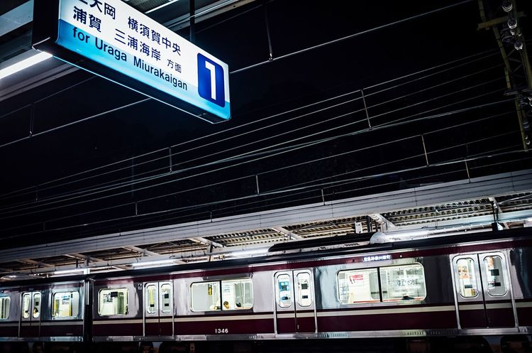 The City Light Night Station Night City Light Stopping Time Waiting For A Train Train Stopped Commuter Train Going Home From Work Signboard Power Lines Transportation No People Keikyu Empty Places Time Is Running Out City Life Electricity Pylon Steel Structure  Reflections Yokohama Yokohama, Japan September September 2017
