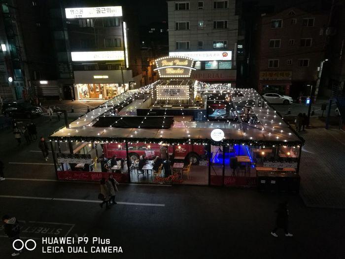 Konkuk Univ Commonground Night Foodtruck