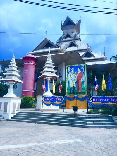 Betong Thai