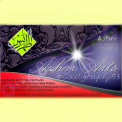 Visitingcard Calligraphy53 Onorder If you want to make an intriguing visiting card.. Dm me.