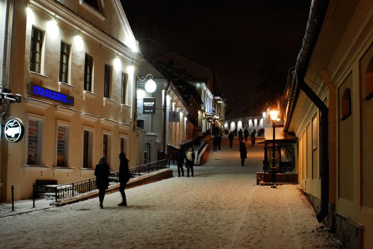 Minsk,Belarus Nightphotography Winter Architecture Built Structure City Illuminated Night