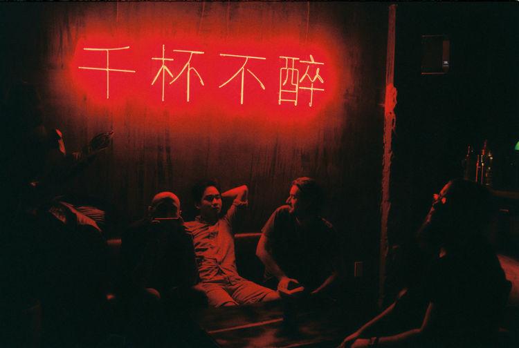 Бухай China