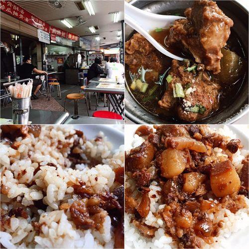 和上年在九份的肉燥飯有得比較,這個裡面居然加了炸蔥頭,超美味再配上排骨酥湯,每一口都是精華. Healthy Eating Taiwan Freshness 台灣 One Trip Food Porn Delicious Taiwan Food Memories Portrait Moments Of My Life @ 私の人生の瞬間。 EyeEm Best Shots Taking Photos Discover Your City Enjoying Life ♥ Travel Photography EnjoytheNewNormal World