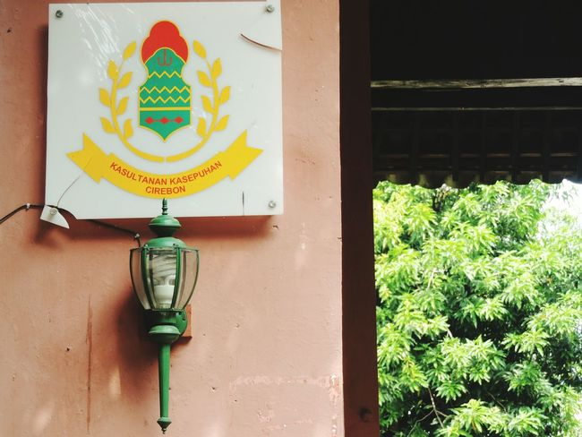 Kasultanan Kasepuhan Cirebon Keraton Kasepuhan Palace Vintage Classic Visit Indonesia Vintage Lamp Lamp Lamps in Cirebon  , INDONESIA