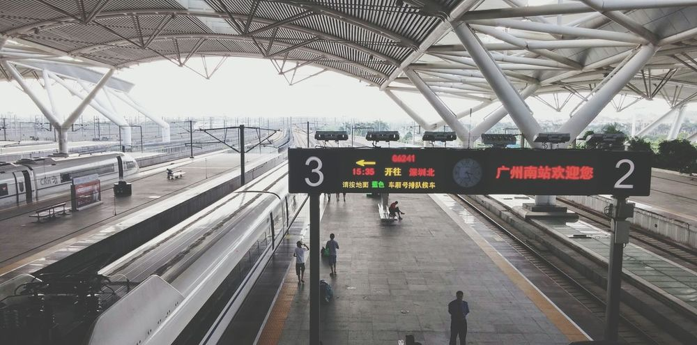 Transportation Highspeedtrain Highspeedrail China Beauty Feel The Journey On The Way China